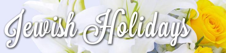 Jewish Holiday Flowers